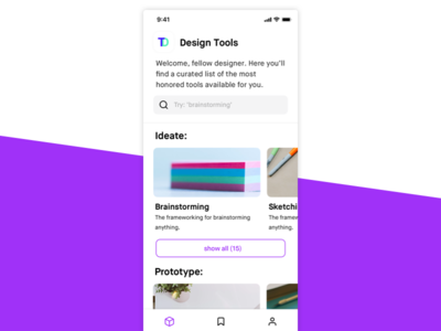 Design Tool Overview Screen