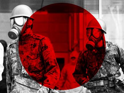 Japan Teaser