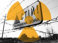 Tschernobyl Teaser