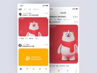 UI Zhongguo   design scheme