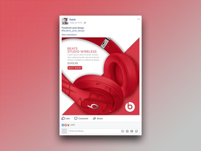 E-commerce products ads design