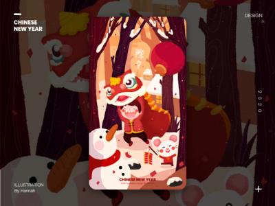 Happy Chinese new year! ux web app ui illustration design