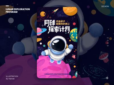 Lunar Exploration Program moon star space ux icon app ui web design illustration