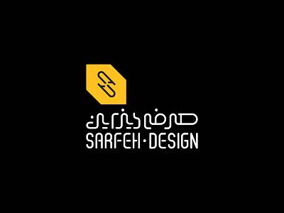 Sarfeh Design Group design yellow vector logodesign branding logo graphic design