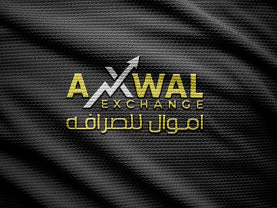 Amwal Exchange Visual Identity design branding identity branding logodesign logo money exchange rate exchangelogo exchange