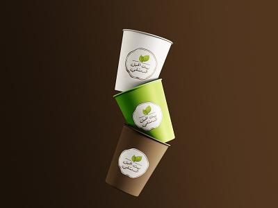 Logo arabic design basil logo cups logo