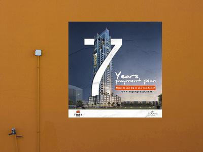 TIGER' Group Poster tiger poster design social media design design poster