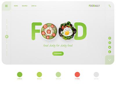 FOODAILY cooking graphic design recipes kitchen egg vegetable healty food app food green typography ui illustration design logo gradient branding