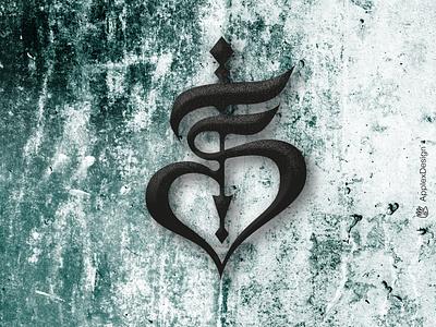 """ST Love"" Tattoo Logo concept arrow letter branding vector illustration logos logo symbol simbol simple monogram tattoo love heart"