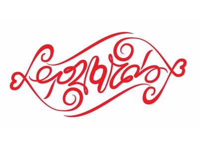 Leonardo oldscript typo wip lettering ambigram