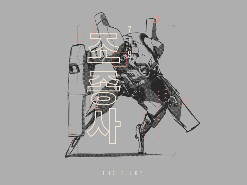 Mech Pilot Collaboration futuristic future tech korean illustration design typogaphy android droid mechanical neotokyo neo pilot mech