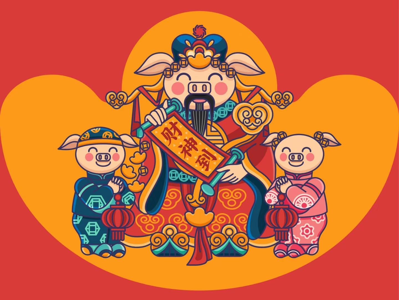 猪年大吉! illustration
