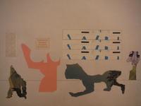 Gallery No. 4