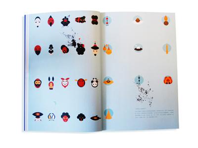 Samyo1 book graphic design illustrator