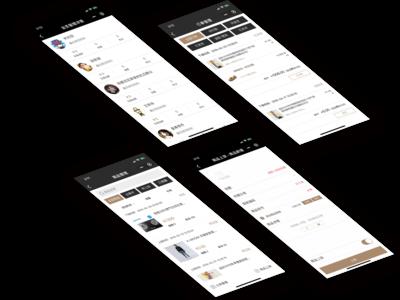 商城管理页面移动端UI