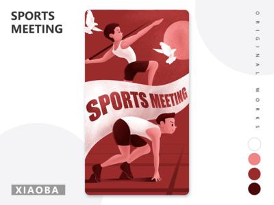Sports meeting