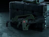 Alien: M41A Pulse Rifle I