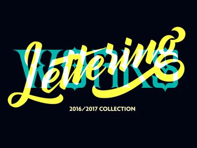 Lettering Works collection 2018 new letters handmade illustration brand logo lettering