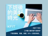 KFit After Work Newsletter/Email Design
