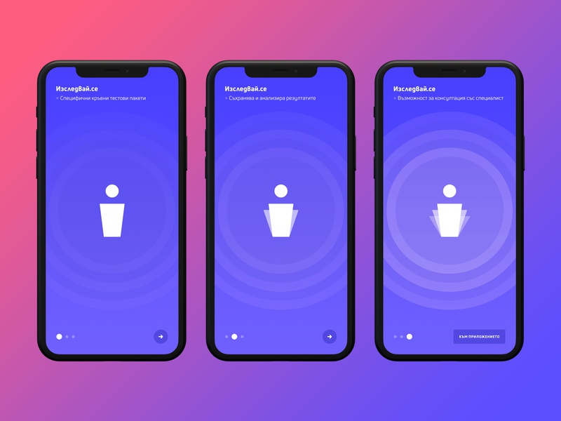 Concept Walkthrough Design For Blood Testing Webapp human figure circles colors web illustration dribbble branding human logo logo design logo sketch splash screen splash walkthrough ux design ui design ux ui app icon app