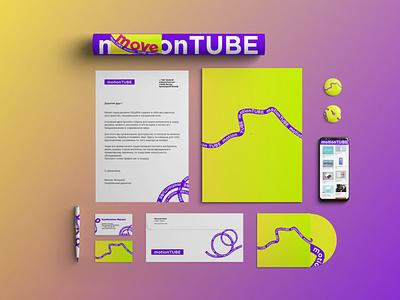 motion tube typography branding logo animation illustration design