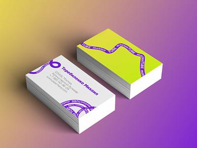 motion tube2 graphic design typography branding motion design animation design illustration