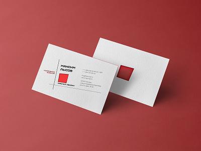 business cards design corporate design business cards design