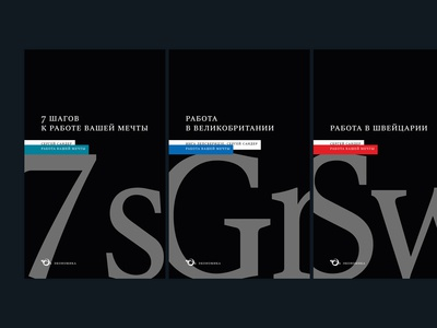 Book series design / layout / prepress