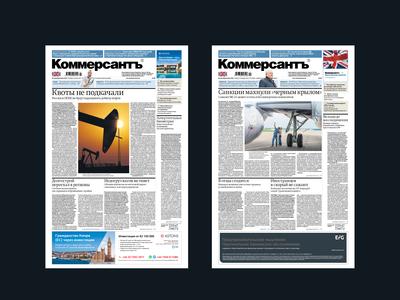 Newspaper layout / prepress