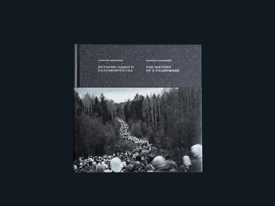 Book design / layout / prepress