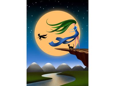 Green haired witch illustrator digital art procreate flat design digital illustration