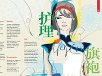 cheongsam fashion illustration