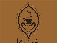 Kave Logo