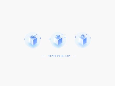 Blue Icon 商品 钻石 认证 礼物 蓝色 icon ui