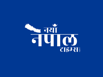 Naya Nepal Time brandmark typography branding vector simple illustration agency adobe illustrator classic logo newspaper