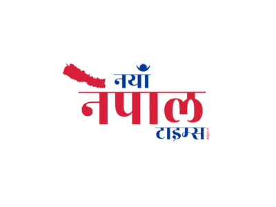 Naya Nepal Time 1 graphic simple brand adobe photoshop adobe illustrator minimal design creative classic logo typogaphy newspaper