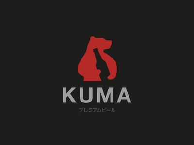 Kuma Beer Invasione Creativa Logodesign animal beer bottle logo design bear japan logo beer