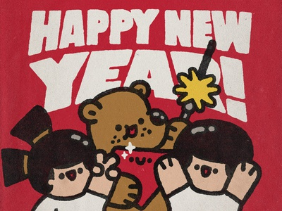 Happy new year! doodle japanese cartoon smile cute illustration happy new year girl boy bear evrone kawaii hny happy new year