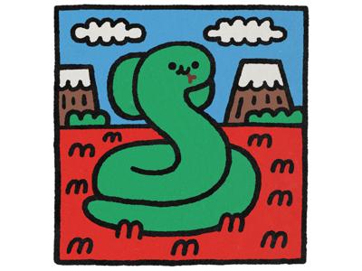 Snake 🐍 japan japanese cobra happy fun cute kawaii africa popart doodle illustration snake