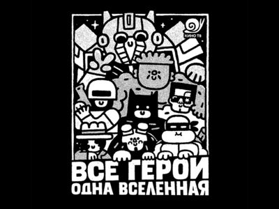 Kino TV doodle tshirt tshirt art tshirtdesign tshirt design print design print t-shirt design illustration superhero cinema movie autobot optimus prime transformer robocop ninja turtles hulk terminator