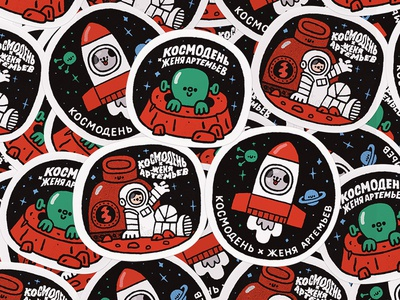 CosmoDay x Zhenya Artemjev design cute doodle sticker design sticker mule stickerbomb stickermule sticker kawaii color space ufo rocket character cosmos illustration