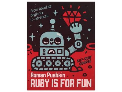 Roman Pushkin – Ruby is for fun character cute japanese art developer nasa cosmos space martian каллиграфия mars robot design book cover kawaii illustration