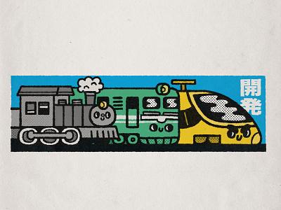 Trains design steam locomotive railway station railways railway cute smile japanese doodle kawaii illustration trainspotting