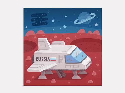 Conquer Mars conquer mars mars illustration space nasa roscosmos cosmonaut spaceship commercial illustrator