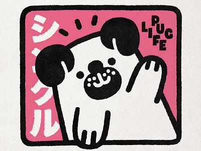 Puglife japanese smile fun cute doodle kawaii pink puglife illustration