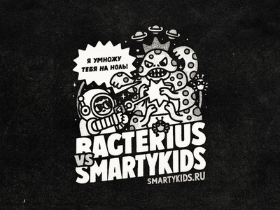 Bagterius cartoon t-shirt illustration distressed texture japanese design t-shirt design t-shirt doodle illustration