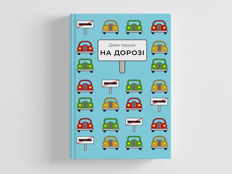 Bookcover on the road bookcover cover design
