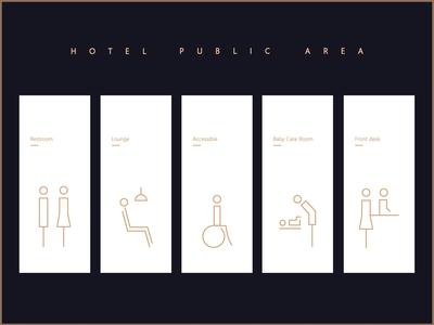 酒店公共空间