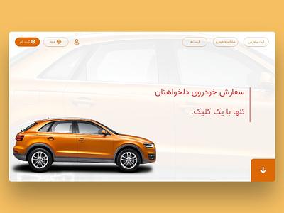 Car Shop ui web uidesign design