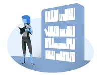 CSUN Career Center Illustrations - Career Resources 02
